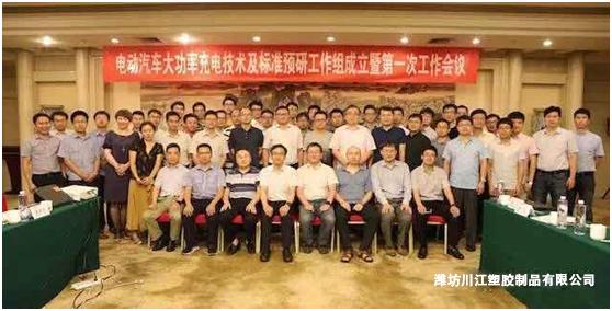 潍坊川江塑胶制品有限公司